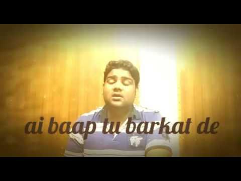 Evg. Anil kumar/Ai baap tu barkat de/Christian song