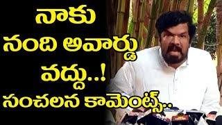 Posani Krishna Murali Fires On Nandi Awards2017 | Posani Shocking Comments