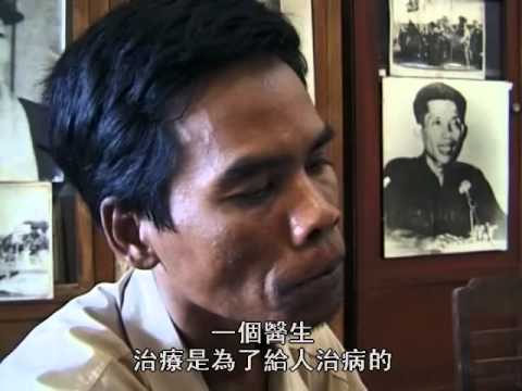 S21紅色高棉殺人機器(S21 The Khmer Rouge Death Machine)
