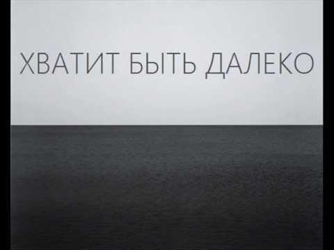 Дорн Иван - Город
