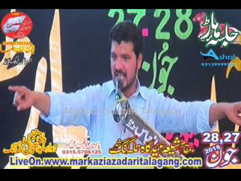Zakir Yasir Raza Jhandvi - 28 jun 2018 - Talagang