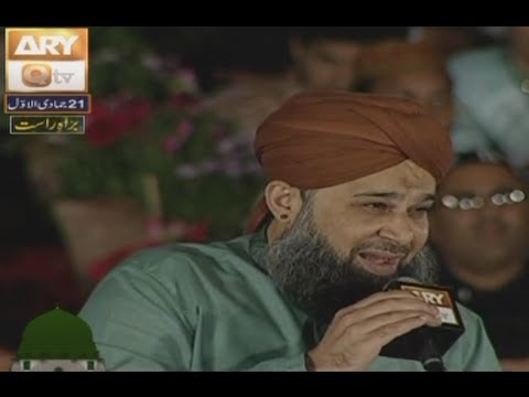Muhammad Owais Raza Qadri New 2014 Mehfil E Naat In Jhelum 22 Mar 2014 video
