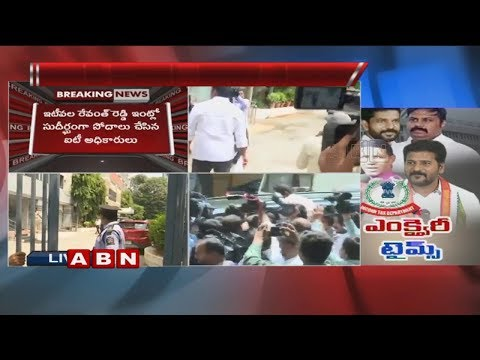 IT Officials Investigate T-Congress Leader Revanth Reddy Today | IT Raids Case