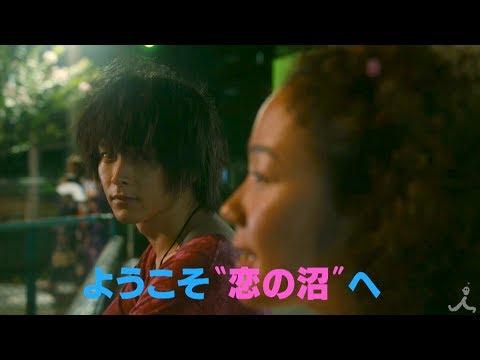 『凪のお暇』(なぎのおいとま) 8/23(金) #6 恋愛終了! 再びリセット人生へ【TBS】