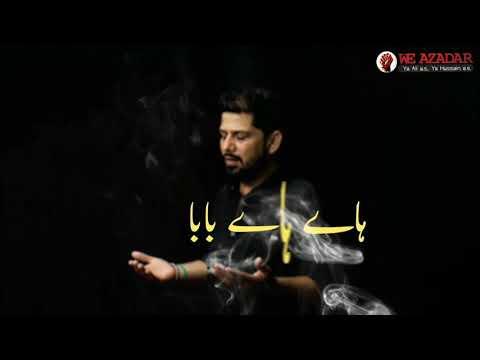 """Haider(as) Ke Janaze Pa Ye Zainab(sa) Ka tha Nohay By SAHIL JAUNPURI 21 Ramzan  Noha 1439/2018"