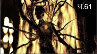 Diablo 2: Прохождение (Некромант) ч.61