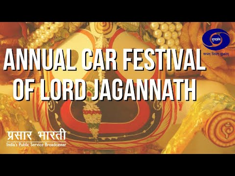 Annual Car Festival of Lord Jagannath - LIVE from Puri - 29...