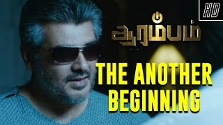 The Another Beginning - Arrambam | Scene | Ajith, Arya, Nayantara | Yuvan Shankar Raja