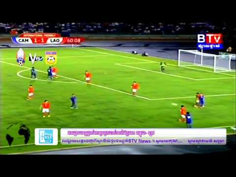 International Friendly Match - Cambodia Vs Laos - កម្ពុជា និង ឡាវ - กัมพูชาและลาว (LIVE)