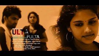 Ulta Pulta Malayalam Short Film