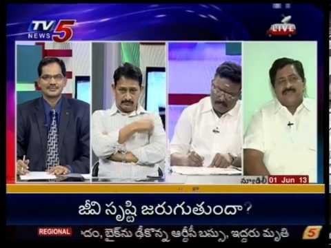 Jagan Assets Case Debate in News Scan - TV5
