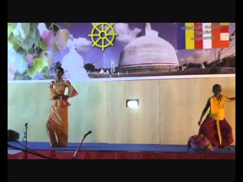 Kalagola Saha Dikthala Part 1  By Students Of Daham Pasala  Doha Qatar video