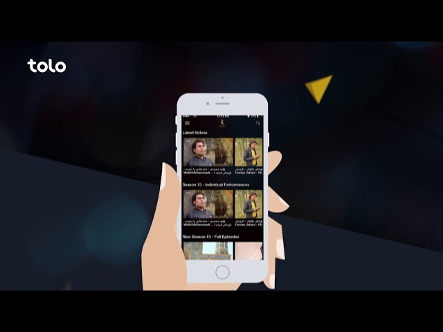 Afghan Star Application Promo 2 / پروموی اپلیکشن ستاره افغان