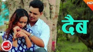 download lagu New Nepali Lokdohori 2074  Daiva - Dipak Mahatara gratis