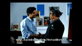 Ustad Hotel - USTHAD HOTEL SONGS PREVIEW