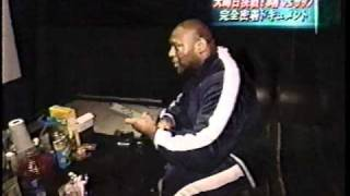 Bob Sapp of a house. Боб Сапп дома.