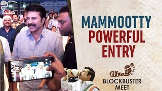 Mammootty Powerful Entry Yatra Movie Blockbuster Meet Mahi V Raghav 70mm Entertainments