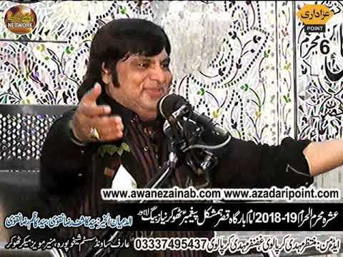 Allama karamat abbas haidrey 6 muharram 2019-19