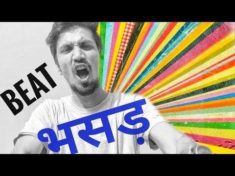 BEAT BHASAD || NEW HINDI RAP SONG 2018 || GURU