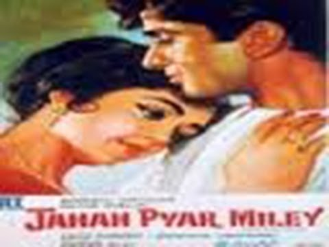 Jahan Pyar Miley Full Superhit Hindi Movies | Shashi Kapoor | Hema Malini | Bollywood Movies