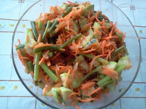 Салат из кабачков,чесночных стрелок и моркови по корейски