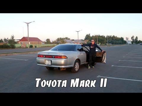 #TESTDRIVE Toyota Mark II X90 [1995]