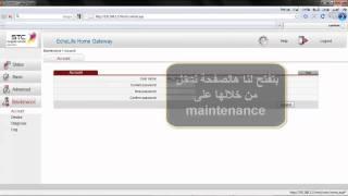 شرح تغيير الباسورد لمودم الاتصالات السعودية (عزوز) HD