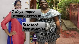 7 days upper tummy exercise, Fast Inch loss exercise