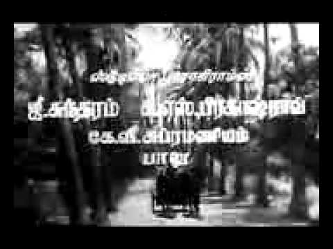 Mannathi Mannan- Acham Enbathu Madamaiyada- Tamil People Anthem video