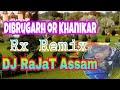 Dibrugarh Khanikar (Rx Remix) | DJ RaJaT Assam | Assamese Special Remix | Assamese Song Dibrugarh
