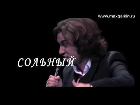 Максим Галкин в Лондоне, 22 сентября 2013