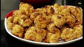 Ashpazi - Oven  Cauliflower - آشپزی -  گلپی داشی
