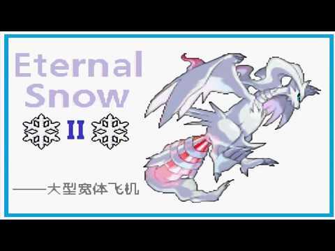 Pokemon Eternal Snow GBA Rom Hack Showcase ( Pokemon Fan Game Showcase )