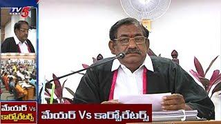బెజవాడ టీడీపీలో అంతర్యుద్ధం: మేయర్ నోటిదురుసుపై కార్పొరేటర్ల ఆగ్రహం  | Political Junction