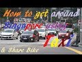 How To Get Around Singapore Using A Taxi And/or Share Bike.