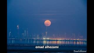 Super moon 14 11 2016 Kuwait photo Emad alhezami القمر العملاق