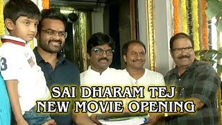 Sai Dharam Tej and Karunakaran New Movie Opening (Wil tholiprema repeats again ?)