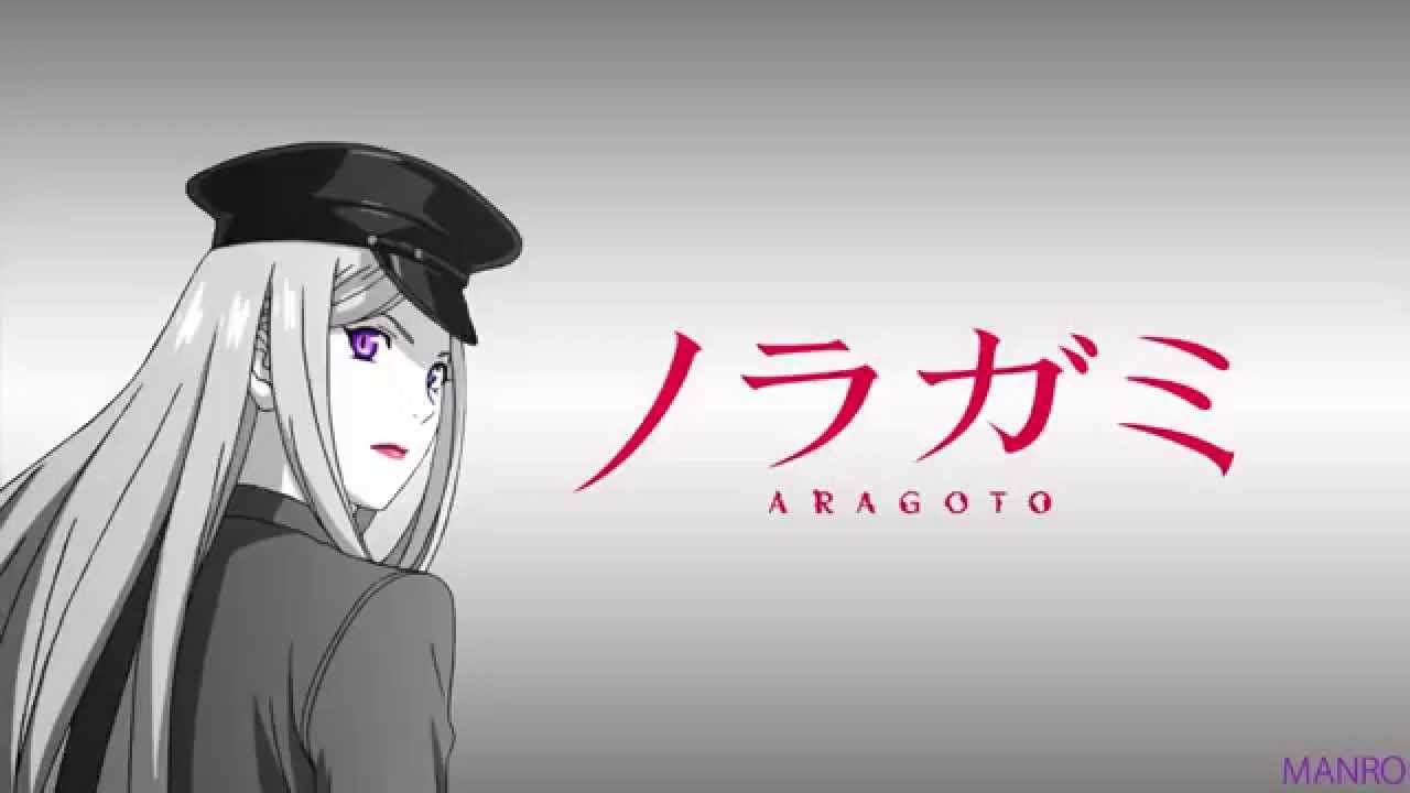 Download noragami opening 1
