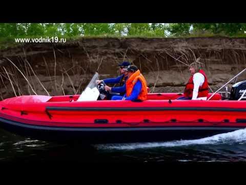фрегат лодки официальный видео