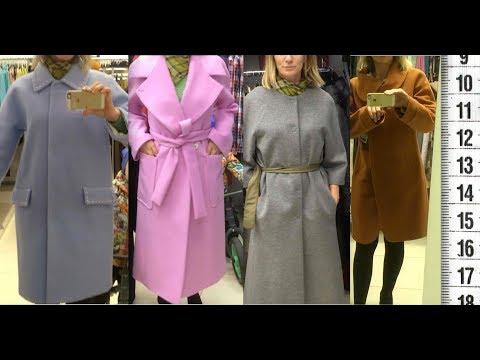 Подготовка к пошиву пальто 3/3: примерка пальто в магазинах