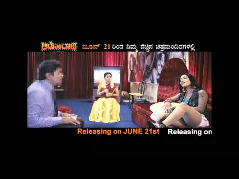 auto Raja Kannada Movie hot Dialog video
