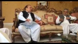mian nawaz sharif funny video clip