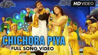 Chichora Piya Official Full Song Video |  Action Jackson | Ajay Devgn, Sonakshi Sinha