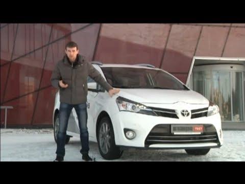 Toyota Verso: тест-драйв программы Автопанорама