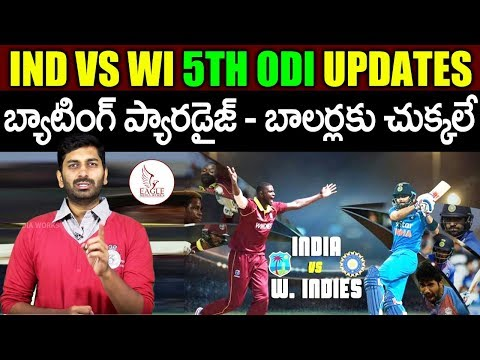IND vs WI 5th ODI MAtch Pre Analysis | Pitch Report | Cricket news | Eagle Media Works