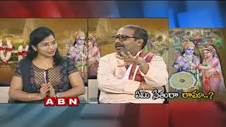 Special Discussion on Sri Rama Navami Controversy | Part 2
