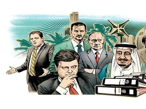 Panama Belgeleri ve Offshore Nedir