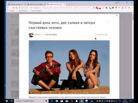 Блог платформа Голос   место, где можно зарабатывать блогерам