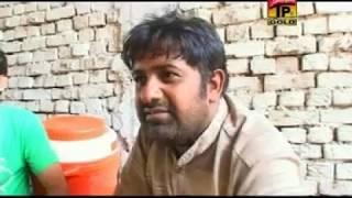 Massi TeleFilm Part 1 | Saraiki TeleFilm | Action Saraiki Movie | Thar Production