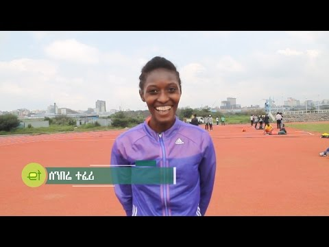 Rio 2016 - Interview With Athlete Senbere Teferi Of Team Ethiopia -july 2016